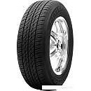 Автомобильные шины Dunlop Grandtrek ST20 225/65R18 103H