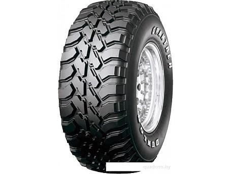 Dunlop Grandtrek MT1 31x10.5R15 109N