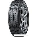 Автомобильные шины Dunlop Winter Maxx SJ8 275/45R20 110R