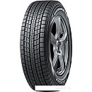 Автомобильные шины Dunlop Winter Maxx SJ8 275/50R21 113R