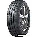 Автомобильные шины Dunlop SP Touring R1 175/65R14 82T