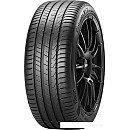 Автомобильные шины Pirelli Cinturato P7 P7C2 225/50R17 98Y