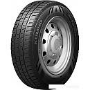 Автомобильные шины Kumho Winter PorTran CW51 215/75R16C 116/114R